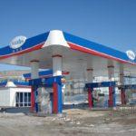 Перевод ТЭЦ Дальнего Востока на природный газ