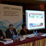 Конференция по проекту АТЭС «Технологии когенерации в распределенных энергетических системах»