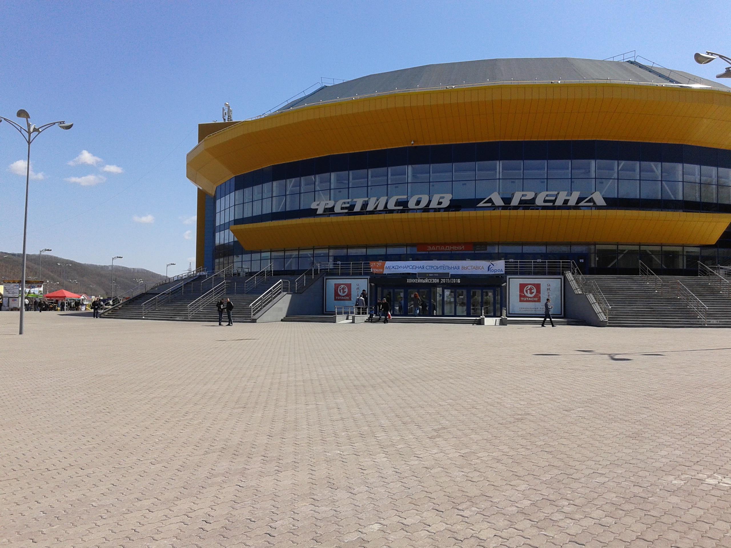 Строительная выставка во Владивостоке 2016 год.